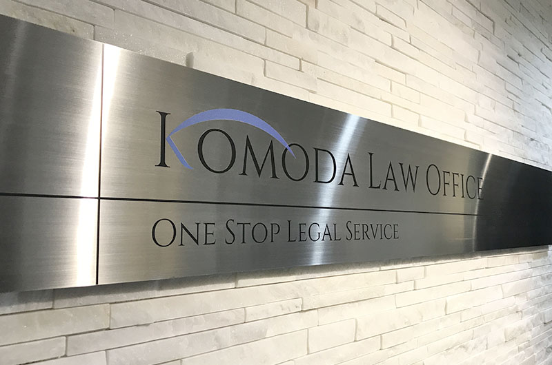 弁護士法人菰田総合法律事務所 博多オフィス